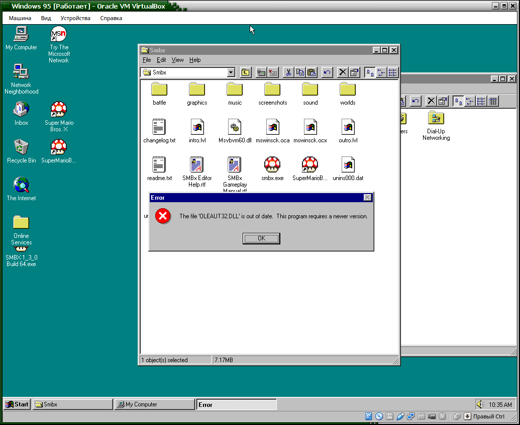 windows 95 iso download with key