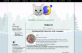 2020-01-30 Main page - WohlSoft Team.png